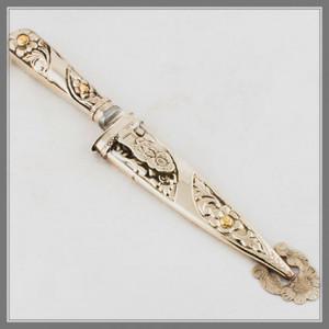 Cuchillo Criollo Acero Inox. 14 cm con Cabo